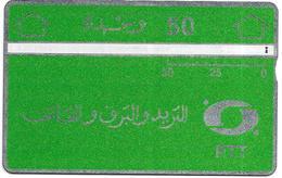 @+ Carte L&G Algerie - 50 U PTT - Code 809C... Inversé - Ref: ALG-PT-07a - Algerien