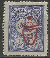 Turkey - 1917 External Post Overprint 1pi  MH *    Mi 546   Sc 481 - 1858-1921 Ottoman Empire