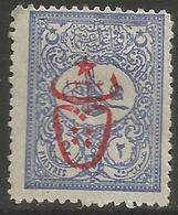 Turkey - 1917 External Post Overprint 2pi  MH *    Mi 547   Sc 482 - 1858-1921 Ottoman Empire
