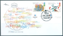 ISRAEL -  FDC  - 4.1.2011 - INTERNATIONAL YEAR OF CHEMISTRY - Yv 2094-2095 - Lot 19354 - FDC