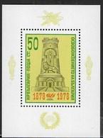 BULGARIA - 100° LIBERAZIONE - FOGLIETTO NUOVO ** (YVERT BF74 - MICHEL BF75) - Blocchi & Foglietti