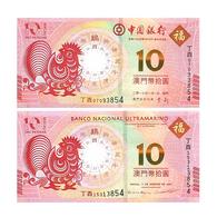 2017 MACAO BANKNOTE YEAR OF THE COCK 2V - Macau