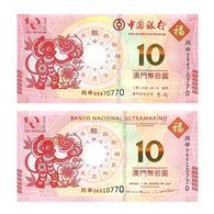 2016 MACAO BANKNOTE YEAR OF THE MONKEY 2V - Macau