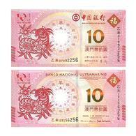 2015 MACAO BANKNOTE YEAR OF THE GOAT 2V - Macau