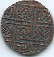 Bhutan - ½ Rupee / Ma-tam - Period IV (1910-1927) - KM21 - Bhoutan
