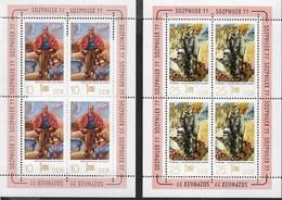 D.D.R. - SOZPHILEX 77 - ESPOSIZIONE FILATELICA SOCIALISTA - 2 FOGLIETTI NUOVI ** (YVERT 43/44 - MICHEL 2247/8) - Esposizioni Filateliche