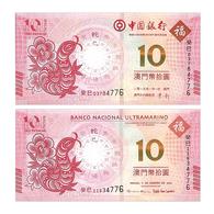 2013 MACAO BANKNOTE YEAR OF THE SNAKE 2V - Macau