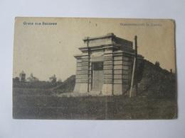 Rare! Romania/Bucovina-Zamka(Suceava/Suczawa) Water Tank/rezervor De Apa,unused Postcard From The 20s - Romania