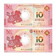 2014 MACAO BANKNOTE YEAR OF THE HORSE 2V - Macau