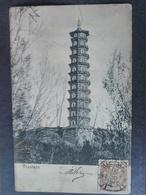 Tientsin - Pagode. - China