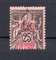 !!! PRIX FIXE : INDE, N°22 NEUF SANS GOMME, SIGNE CALVES - India (1892-1954)