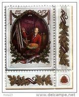 100th Anniversary Of Latvia Republic  2014  Painter - PURVITIS - Used Stamp (0) Corner + Border - Lettonie