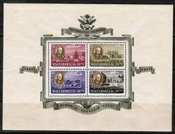 HUNGARY  Scott # CB1-1C** VF MINT NH Souvenir Sheet (SS-397) - Hungary