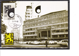 1995 Cinquantenaire Du Service Public De Radiodiffusion - Radio - Télévision - RTB - BRT - 1971-1980