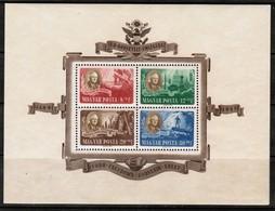 HUNGARY  Scott # B 198 A-D** VF MINT NH Souvenir Sheet (SS-398) - Hungary
