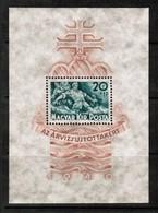 HUNGARY  Scott # B 113** VF MINT NH Souvenir Sheet (SS-399) - Unused Stamps