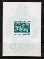 HUNGARY  Scott # B 122** VF MINT NH Souvenir Sheet (SS-400) - Unused Stamps