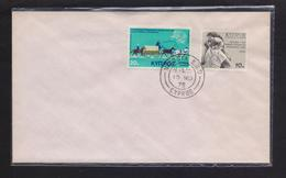 CYPRUS 1975 STAMP FOR THE REFUGEES REPRINT UNOFFICIAL FDC (NO OFFICIAL ISSUED) - Storia Postale