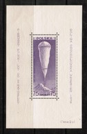 POLAND  Scott # B 31* VF MINT LH Souvenir Sheet (SS-404) - 1919-1939 Republic