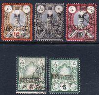 PRICE REDUCED !! Iran Persia 1885, OFFICIEL Overprints, High Catalogue Value - Iran