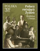 Poland 2019 Mih. 5098 World War II. Poles Rescuing Jews MNH ** - Neufs
