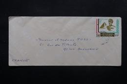 EGYPTE - Enveloppe Pour Boulogne / Seine , Période 1981 - L 27531 - Égypte
