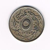 //  EGYPTE  5/10 QIRSH  1908 ( 1327 ) - Egitto
