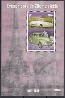 Guinea 1998 Auto D ' Epoca 1° Morris Minor - Austin A90 Atlantic Cars Sheet Nuovo MNH Guinee - Guinea (1958-...)