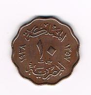 //  EGYPTE  10  MILLIEMES   1938 ( 1357 ) - Egitto