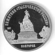 RUSSIE - RUSSIA - 5 ROUBLES 1988 - Millénaire De La Russie, Monument De Novgorod - Russia