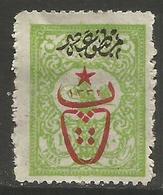 Turkey - 1917 Newspaper Post Overprint 10pa  MH *    Mi 552   Sc P156 - 1858-1921 Ottoman Empire