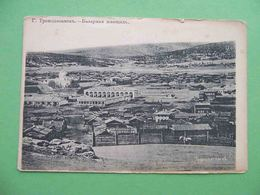 TROITSKOSAVSK Kyakhta 1910s Market Square. Russian Postcard. Russia - Russie