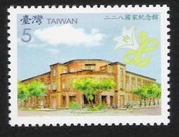 2007 The 228 Incident Stamp Lily Flower Museum - Holidays & Tourism