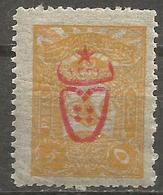 Turkey - 1917 Interior Post Overprint 5pa  MH *    Mi 555   Sc 494 - 1858-1921 Ottoman Empire