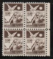 TURKEY  Scott # P 176** VF MINT NH BLOCK Of 4 (Stamp Scan # 480) - 1921-... République