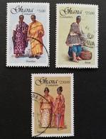 Ghana  1988 Tribal Costumes USED - Ghana (1957-...)