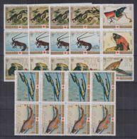 I905. 4x Manama - MNH - Nature - Animals - Fishes - Crabs - Autres