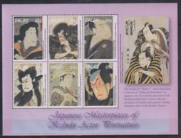 U233. Palau - MNH - Art - Paintings - Japanese - Kabuki Actor Portraits - Arts