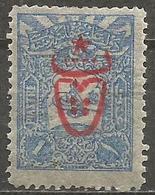 Turkey - 1917 Interior Post Overprint 1pi  MH *    Mi 558   Sc 497 - 1858-1921 Ottoman Empire