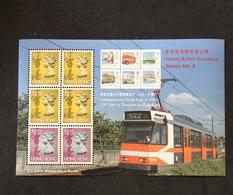 HONG KONG. MNH. D0506A - Tramways