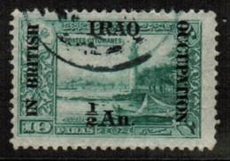 MESOPOTAMIA  Scott # N 28 VF USED (Stamp Scan # 480) - Iraq