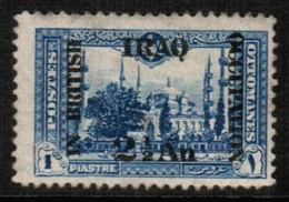 MESOPOTAMIA  Scott # N 32* VF MINT HINGED (Stamp Scan # 480) - Iraq