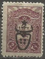 Turkey - 1917 Interior Post Overprint 2.5pi  MH *    Mi 560   Sc 499 - 1858-1921 Ottoman Empire