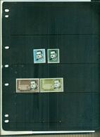 EGYPTE PRESIDENT NASSER 4 VAL  NEUFS A PARTIR DE 0.60 EUROS - Égypte