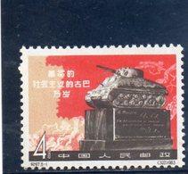 CHINE 1963 ** 2 SCAN - 1949 - ... Repubblica Popolare