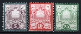 Iran 1881 Y.T.29/31 **/MNH VF/F - Iran