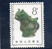 CHINE 1964 ** - Nuovi
