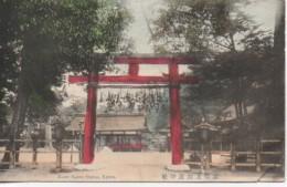 Japon  Kami Kamo Shrine , KYOTO - Kyoto