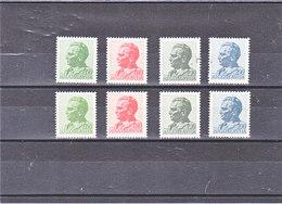 YOUGOSLAVIE 1974 TITO Yvert 1434-1437 + 1434a-1437a NEUF** MNH - 1945-1992 République Fédérative Populaire De Yougoslavie