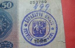 *SEVNICA - LICHTENWALD* On 50 Kronen AUSTRIA, SLOVENIA, Kingdom Of Yugoslavia SHS ND 1918, VERY RARE - Slovenia
